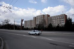 Transnistrian Parliament
