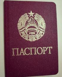 Transnistrian Passport