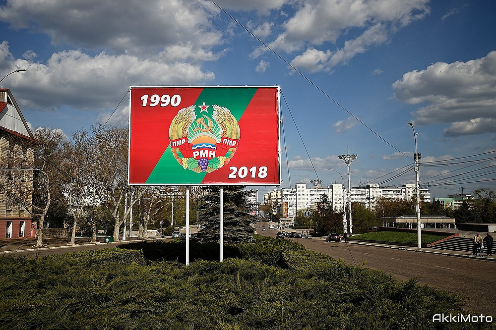 Billboard for independence in the unrecognized state of Transnistria (PMR).