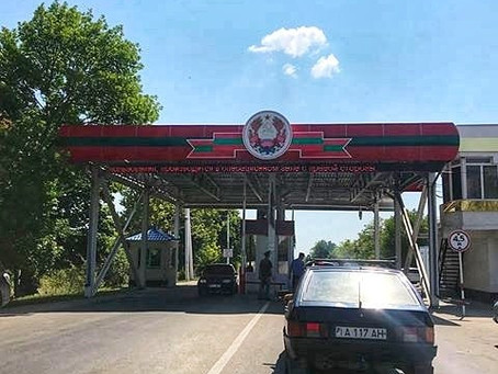 How to Get to Transnistria