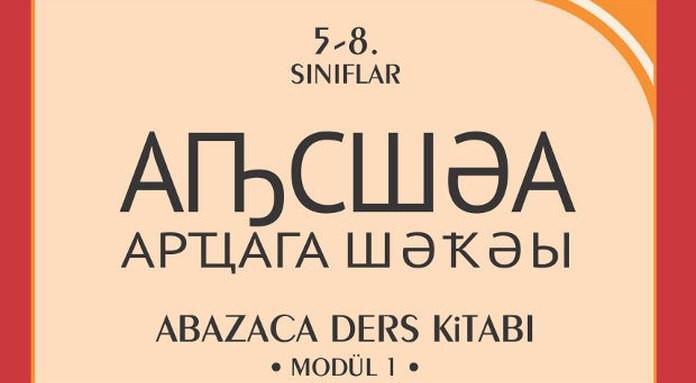 Abkhaz Language Textbook