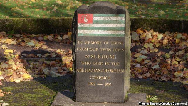 Abkhazia Memorial in Scotland