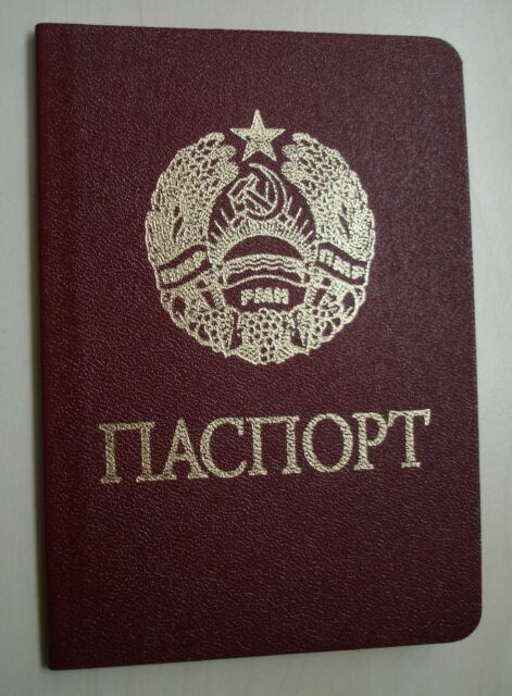 A passport from the unrecognized country of Transnistria