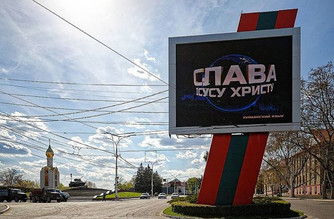 Sign in Transnistria
