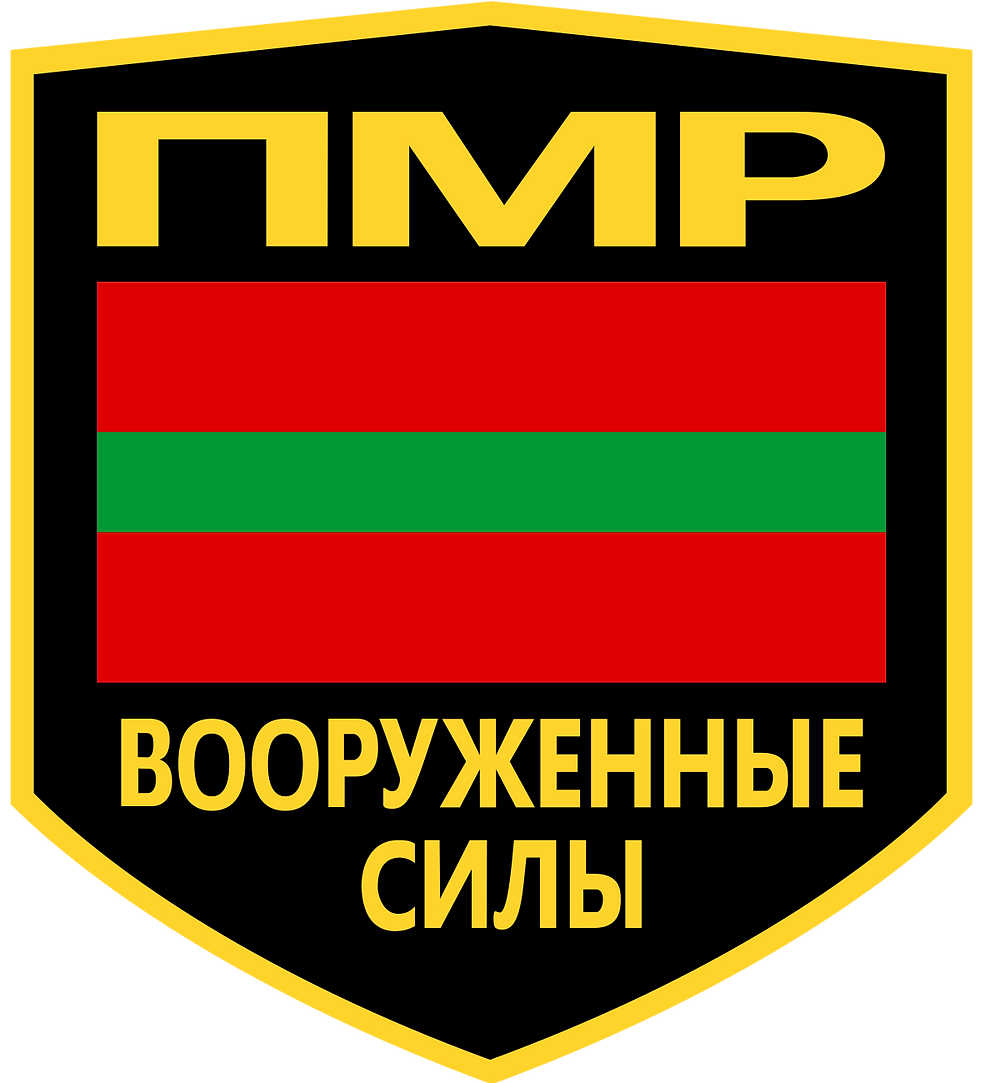 Transnistrian Armed Forces