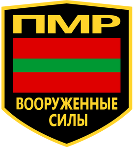 Coat of Arms PMR Army