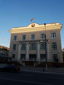 Constitutional Court of Transnistria