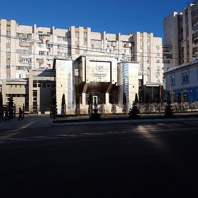Transnistrian Central Bank