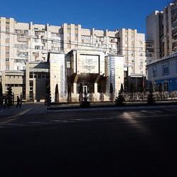 Transnistrian Central Bank