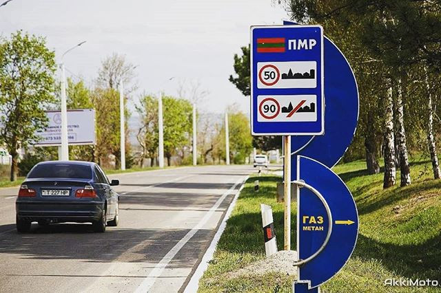 Road Sign in Transnistria