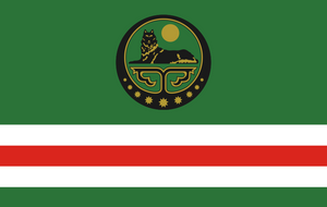 Flag of the Chechen Republic of Ichkeria