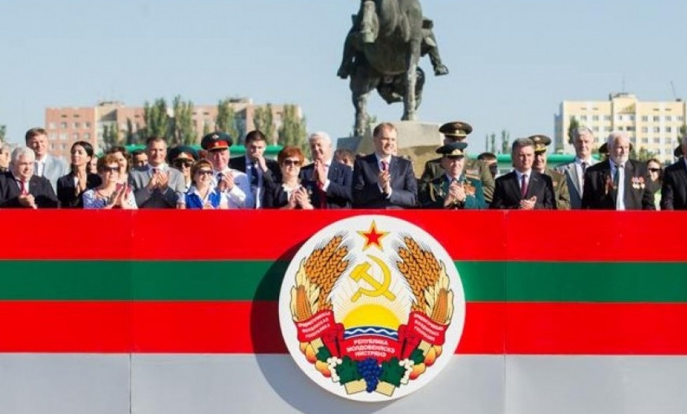 Transnistria Coat of Arms