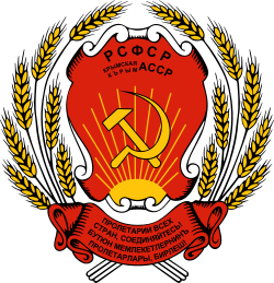 Coats of arms of Crimea during the Soviet Union (USSR)