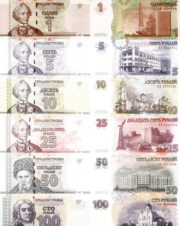 Ever heard of Unrecognized Currencies_ T