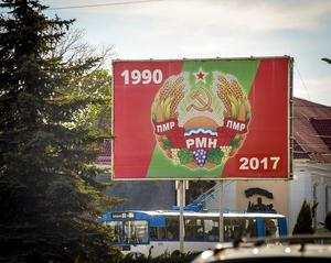 Independence Sign in Tiraspol, Transnistria