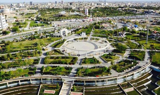 Minaret Park Erbil