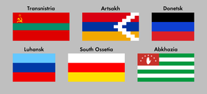Flags of Unrecognized Countries