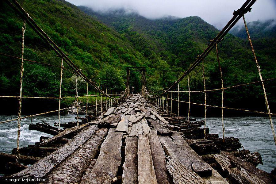 Gagra Bridge