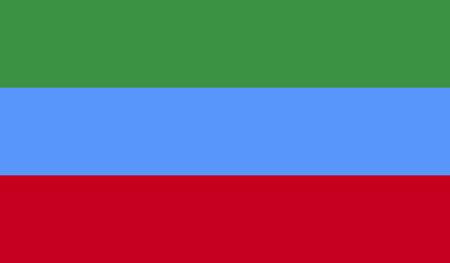 Old Flag of Dagestan