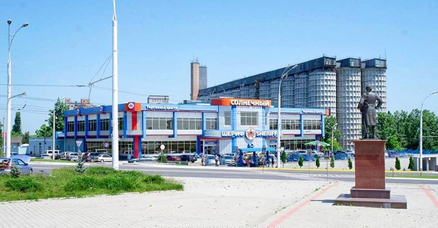 Supermarket in Transnistria