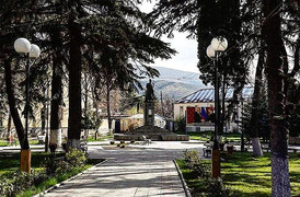 Park in South Ossetia