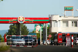 Border of the unrecognized country of Transnistria