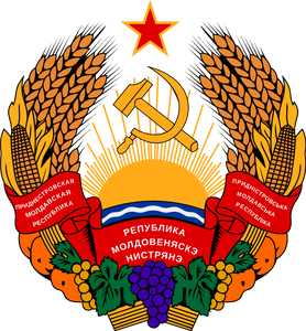 Transnistrian Coat of Arms