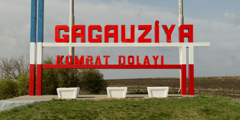 Sign for Komrat