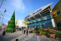 Family Mall in Erbil