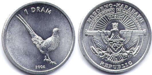 1 Artsakh Dram Coin