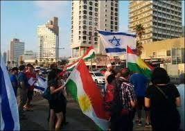 Kurdistan supporters in Israel