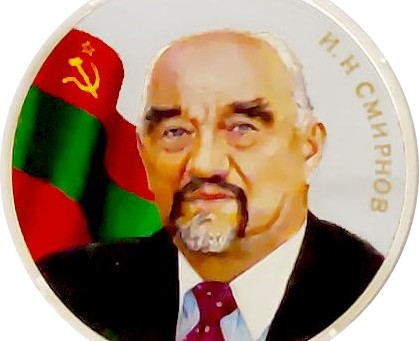 Transnistria: Foreign Policy