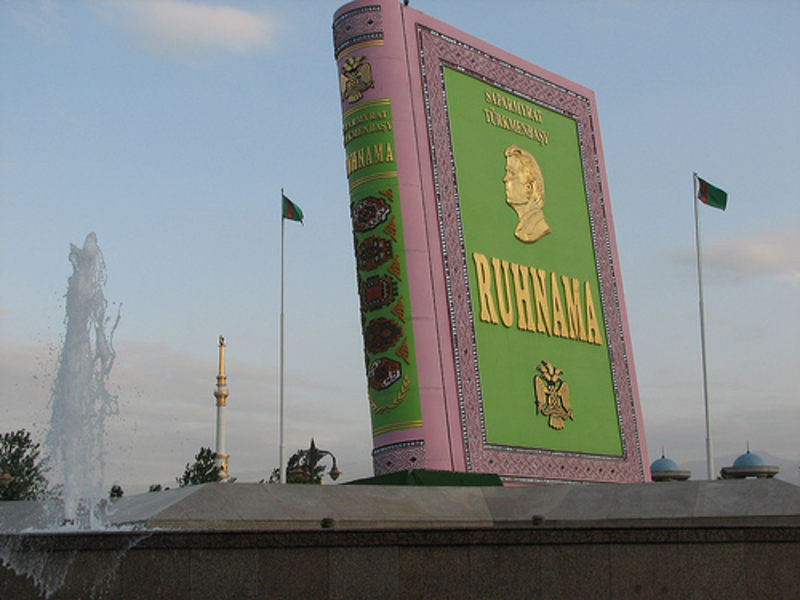 Statue of the Ruhnama in Turkmenistan, written by President Niyazov