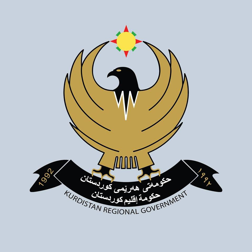 KRG Coate of Arms