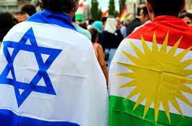Kurdistan-Israel Relations