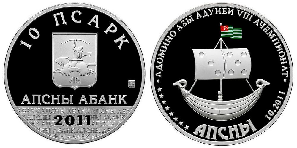 10 Abkhazian Apsar Coin