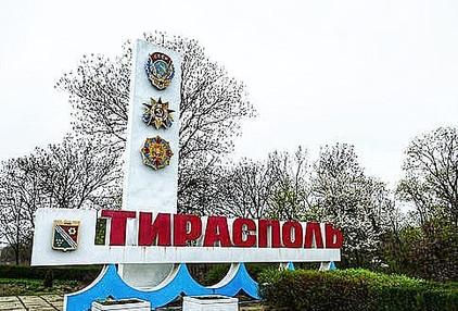 Sign for Tiraspol