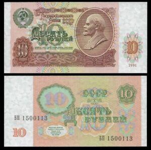 Soviet Ruble banknote depicting Lenin