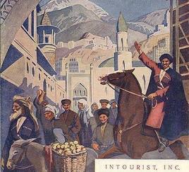 Soviet Poster of Dagestan