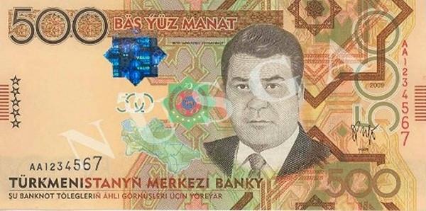 President Niyazov of 500 Manat Note