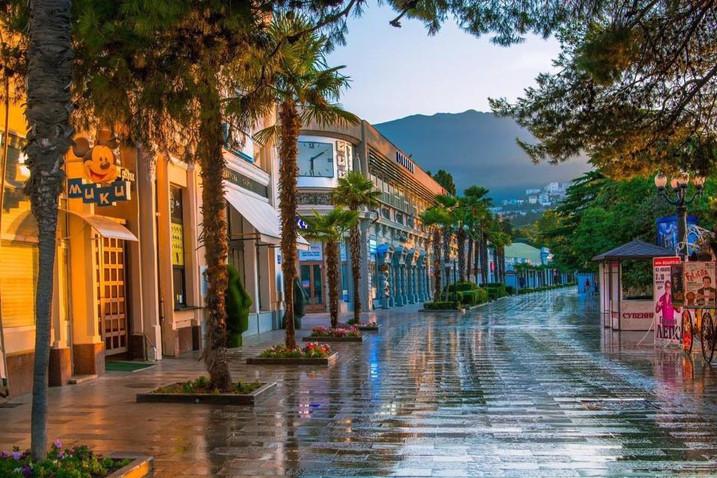 Yalta Street