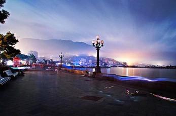 Yalta on a Rainy Night