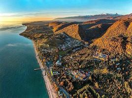 View of the Abkhazian Coast