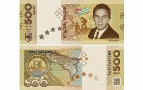 500 Abkhazian Apsar Banknote