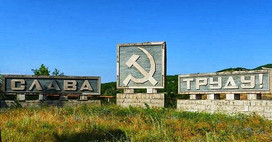Soviet Sign in Artsakh
