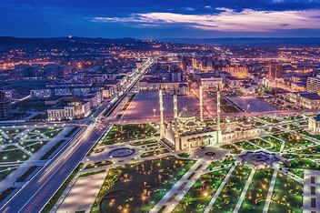 View of Grozny