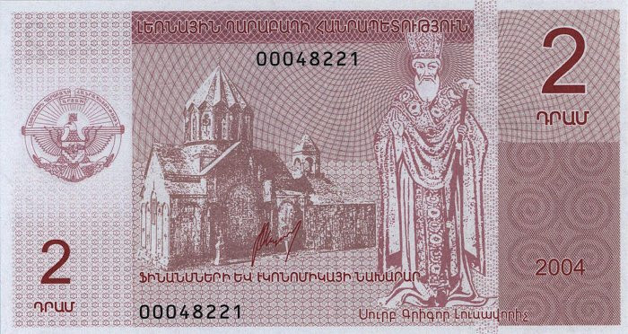 The Artsakh Dram unrecognized currency