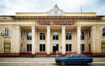 Train Station in Transnistria