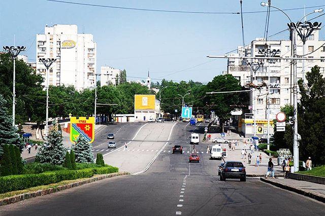 Street in Tiraspol, Transnistria