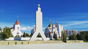 WW2 Monument in Gagauzia
